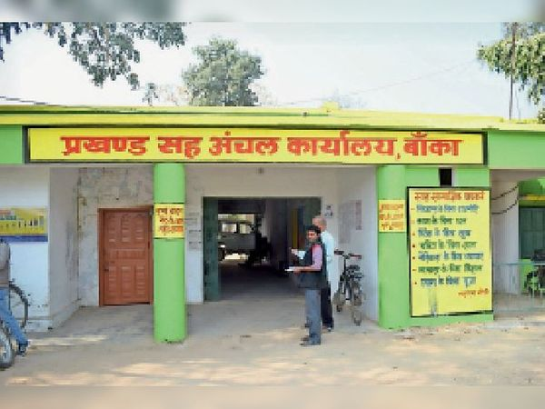 बांका प्रखंड कार्यालय परिसर में एनअार कटवाने पहुंचे लाेग। - Dainik Bhaskar