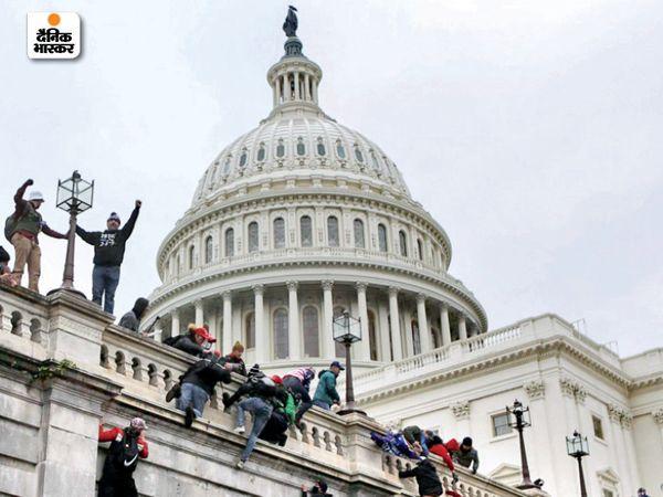 अमेरिकी संसद भवन (कैपिटल बिल्डिंग) में 6 जुलाई को उपद्रव करते ट्रम्प समर्थक। (फाइल फोटो) - Dainik Bhaskar