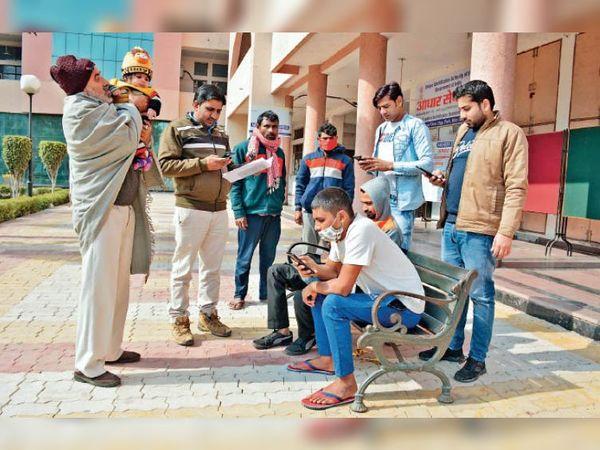 लघु सचिवालय में पहुंचे युवा वाईफाई सिग्नल से फाेन कनेक्ट कर ओटीपी मैसेज लेकर अाॅनलाइन फार्म पूरा करते हुए। - Dainik Bhaskar