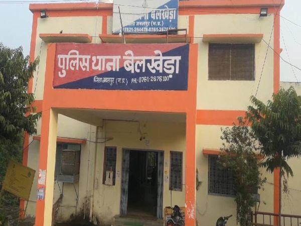 बेलखेड़ा पुलिस ने लड़की को 25 महीने बाद तलाश किया। - Dainik Bhaskar
