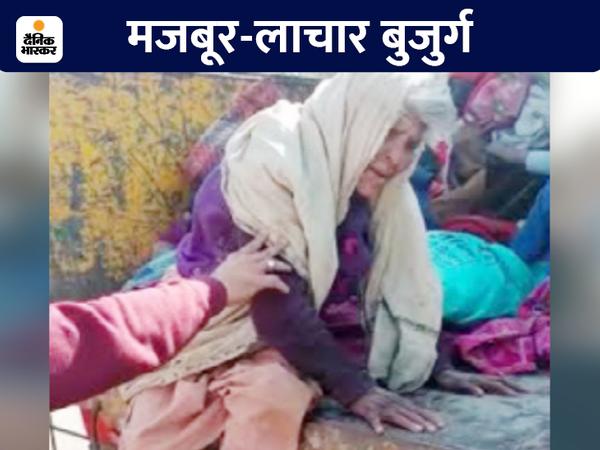 निगम कर्मचारियों ने बुजुर्गों हालत का भी ध्यान नहीं रखा, बल्कि उन्हें जल्दबाजी में गाड़ी में धकेलते रहे। - Dainik Bhaskar