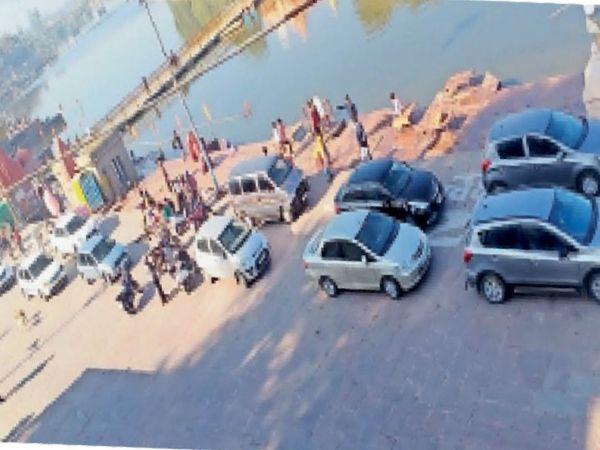 रामघाट पर इस तरह चार पहिया वाहन खड़े रहते हैं। - Dainik Bhaskar