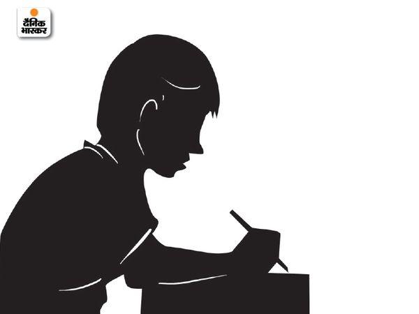 इंटर परीक्षा में ड्यूटी नहीं करना डिग्री काॅलेजाें से इंटर की पढ़ाई अलग करने की मुहिम का हिस्सा है। - Dainik Bhaskar