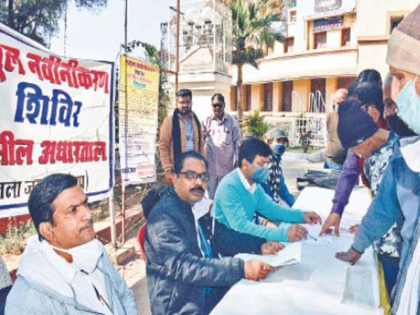 मिलेगा भू-स्वामी का अधिकार, कई समस्याएँ हो जाएँगी हल - Dainik Bhaskar