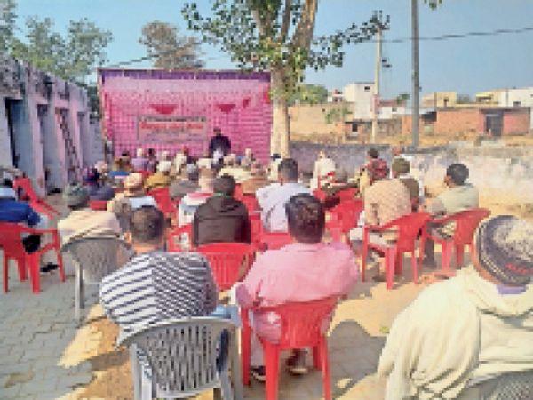 खुशपुरा में हुआ प्रदर्शनी प्लॉट्स का आयोजन। - Dainik Bhaskar