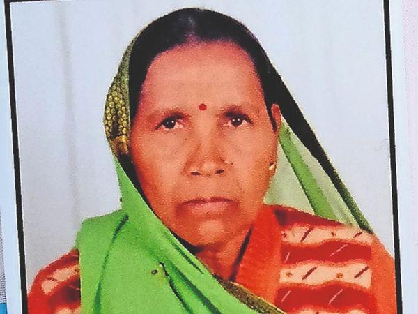 मृतक दाखश्री - Dainik Bhaskar