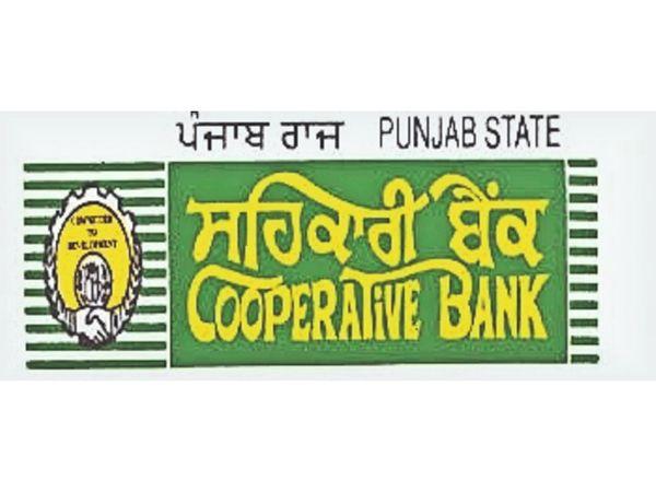 आरोपियों ने बैंक का रिकार्ड ऑफलाइन होने का फायदा उठाकर 4 साल पहले यह घोटाला किया। - Dainik Bhaskar