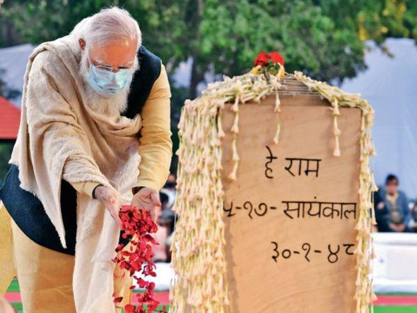 गांधीजी की पुण्यतिथि पर राजघाट में पुष्प अर्पित करते पीएम मोदी। - Dainik Bhaskar