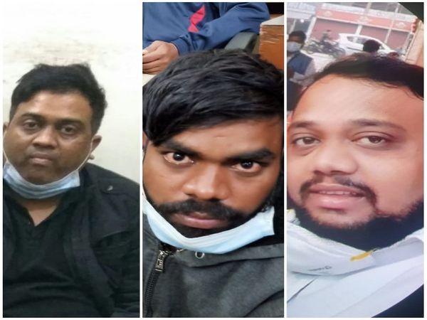 तस्वी जमीन के लिए अपनी भाभी की हत्या करने वाले डॉ आनंद राय उसका भतीजा दीपक और फरार अजय की है। पुलिस अजय को जल्द ढूंढ निकालने का दावा कर रही है। - Dainik Bhaskar