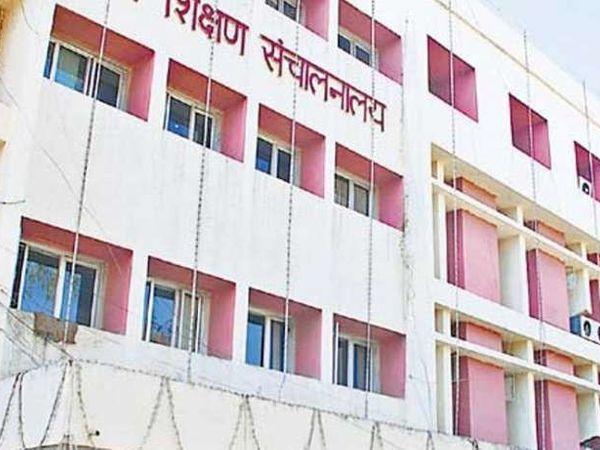 शिक्षा विभाग ने अनुकंपा नियुक्ति के नियमों को शिथिल कर दिया है। अब पात्रता परीक्षा उत्तीण होने की अवधि की वैधता को समाप्त कर दिया गया है। - Dainik Bhaskar