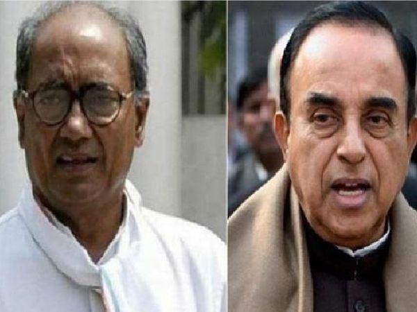 पूर्व मुख्यमंत्री दिग्विजय सिंह ने  सांसद सुब्रमण्यम स्वामी के बयान को आधार बनाकर केंद्र सरकार पर निशाना साधा है। - फाइल फोटो - Dainik Bhaskar