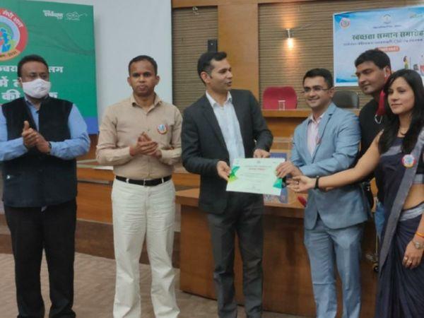 नगर निगम भोपाल ने 2021 स्वच्छता सर्वेक्षण के लिए फिर से स्वच्छता एंबेसडर बनाए। - Dainik Bhaskar