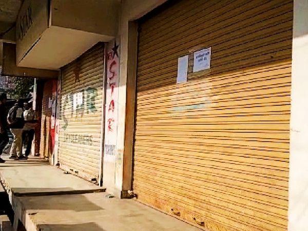 नगर निगम ने 13 दुकानों को किया सीज।