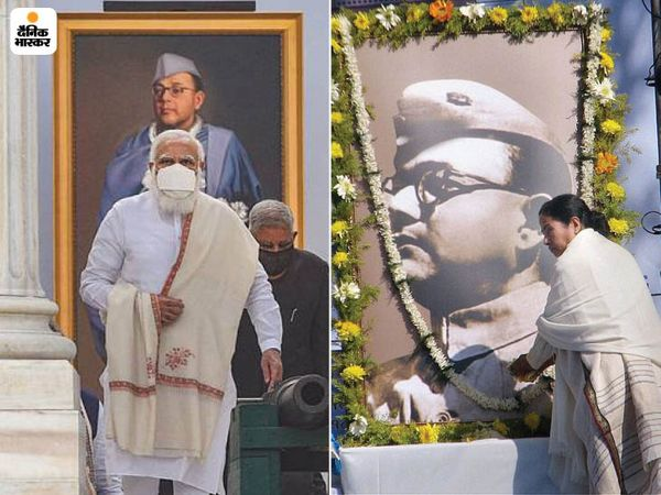 23 जनवरी को नेताजी सुभाष चंद्र बोस की 125वीं जयंती पर प्रधानमंत्री नरेंद्र मोदी और पश्चिम बंगाल की मुख्यमंत्री ममता बनर्जी एक ही मंच पर थे। ममता जब भाषण देने आईं तो जय श्री राम के नारे लगने लगे। वे नाराज हो गईं और कार्यक्रम बीच में ही छोड़कर चली गईं। - Dainik Bhaskar
