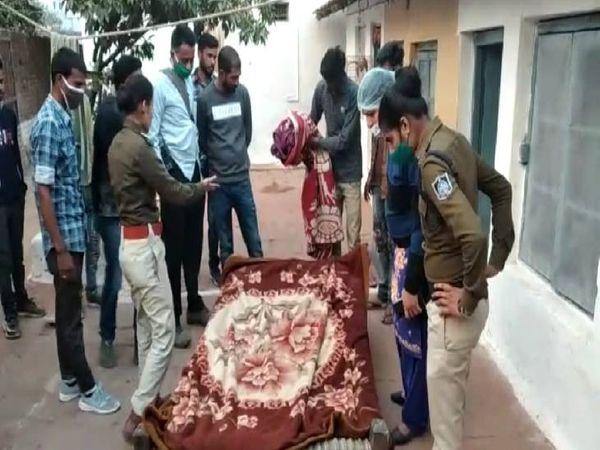 पुलिस ने चादर आदि जब्त कर लिए। इसी में शव छिपा कर रखा गया था।