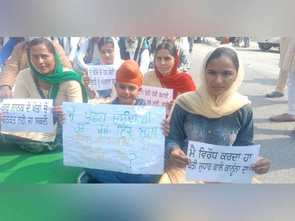 फिरोजपुर में चक्का जाम के दौरान रोड पर धरने पर बैठी महिलाएं और बच्चे।
