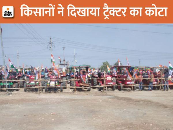 कोटा में निकाली गई ट्रैक्टर रैली।