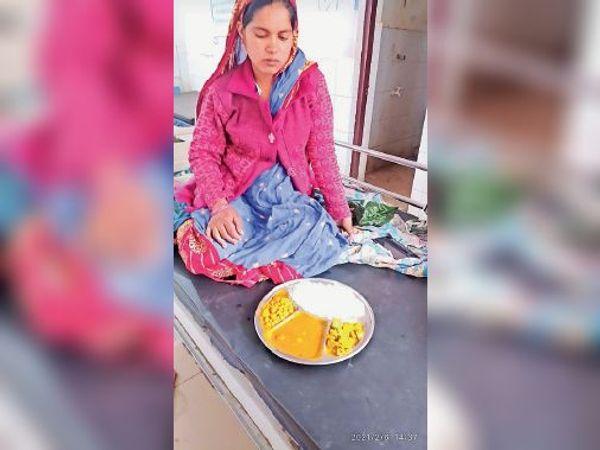 प्रसव कक्ष में दिया गया भोजन। - Dainik Bhaskar