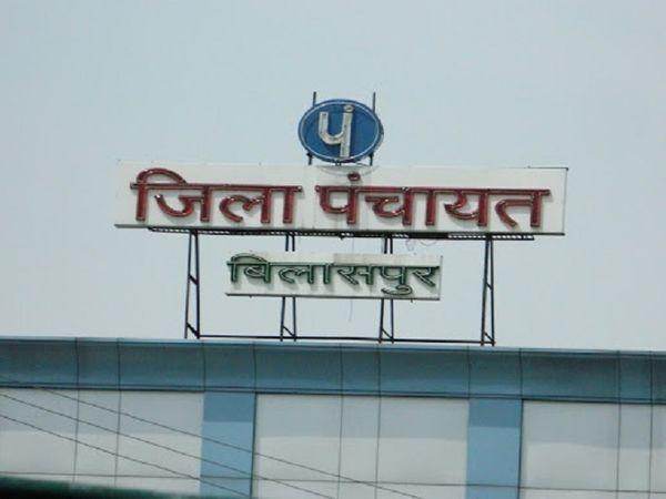 छत्तीसगढ़ के बिलासपुर स्थित मस्तुरी जनपद पंचायत के तत्कालीन प्रतिनिधियों के खिलाफ गबन की FIR दर्ज कराई गई है। - Dainik Bhaskar