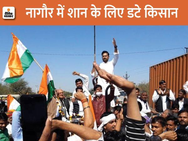 नागौर के परबतसर में कृषि कानूनों के खिलाफ किसानों का चक्का जाम। विधायक रामनिवास गावड़िया भी पहुंचे।
