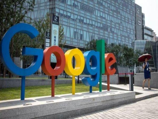 गूगल ने ऑस्ट्रेलिया के 7 बड़े मीडिया संस्थानों को खबरों के बदले भुगतान करने पर सहमति दे दी है। (फाइल) - Dainik Bhaskar