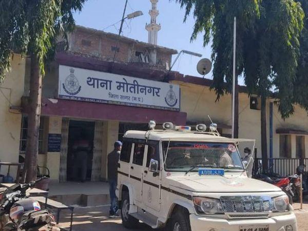 थाना मोतीनगर पुलिस आरोपी युवकों की तलाश कर रही है। - Dainik Bhaskar