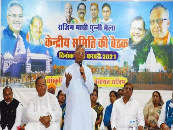 मंत्री ताम्रध्वज ने केंद्रीय समिति की बैठक में मेले की तैयारी के निर्देश दिए। - Dainik Bhaskar