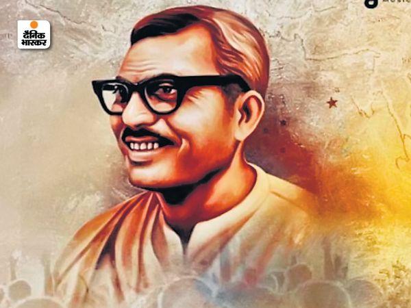 समस्तीपुर के पितौंझिया में 1924 में जन्मे कर्पूरी ठाकुर बिहार के मुख्यमंत्री रहे। - Dainik Bhaskar