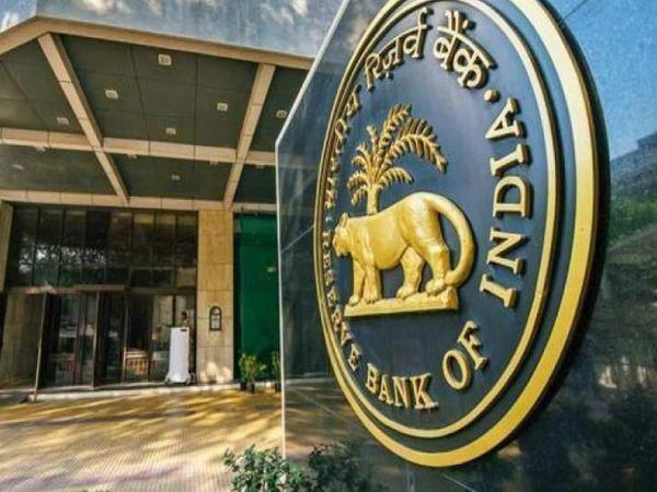रिजर्व बैंक ऑफ इंडिया ने यह सर्कुलर सभी क्षेत्रीय निदेशक, चीफ जनरल मैनेजर और सभी जोन के ऑफिसर इन-चार्ज को भेजा है। - Dainik Bhaskar