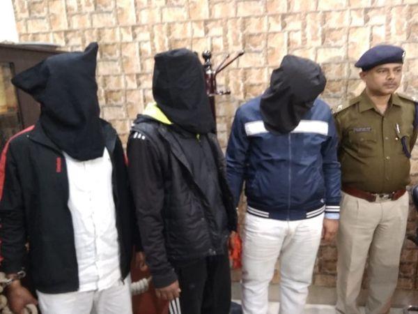 पुलिस की गिरफ्त में सूरज समेत मुख्य आरोपी रौशन और अभिषेक। - Dainik Bhaskar