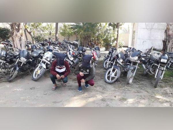 पानीपत पुलिस की गिरफ्त में बाइक चुराने के आरोपी युवक और उनसे बरामद 16 बाइक। हालांकि अब इन्हें कोर्ट ने जेल भेज दिया है। - Dainik Bhaskar