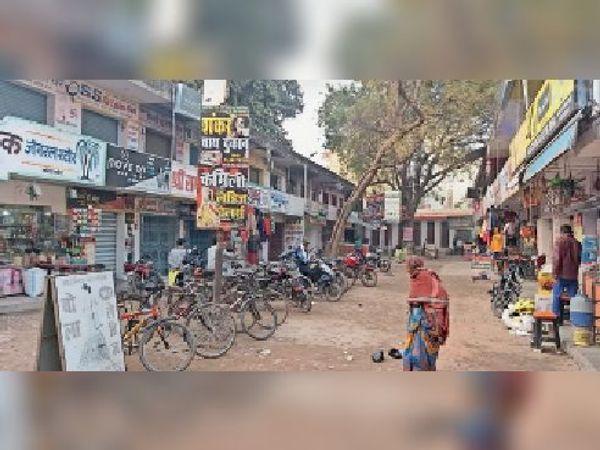 नाज सिनेमा के समीप नगरपालिका मार्केट। - Dainik Bhaskar