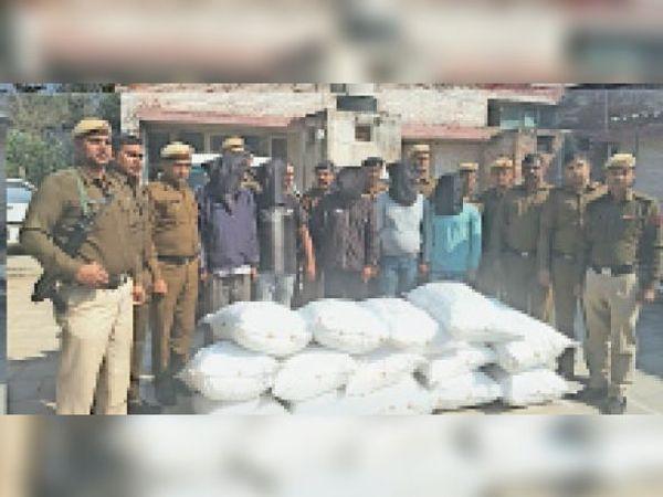 नशा तस्कर गिरोह के पांच आरोपी सीआईए टू की गिरफ्त में। - Dainik Bhaskar