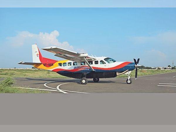 एयरक्राफ्ट - Dainik Bhaskar