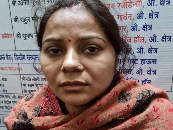 आरोपी महिला को पुलिस ने जेल भेज दिया है। - Dainik Bhaskar