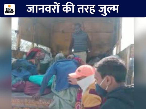 कर्मचारी बुजुर्ग भिखारियों को इंदौर-देवास सीमा पर शिप्रा नदी के पास छोड़कर जा रहे थे। - Dainik Bhaskar