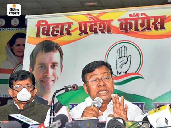 प्रेस काॅन्फ्रेंस में कांग्रेस के बिहार प्रभारी भक्तचरण दास व अन्य। - Dainik Bhaskar