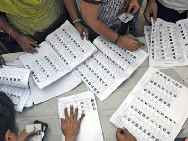 अंतरिम मतदाता सूची सोमवार को जारी होगी। - Dainik Bhaskar