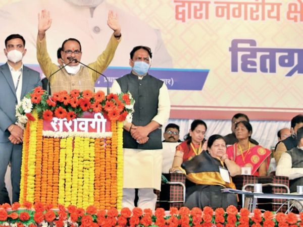 मुख्यमंत्री ने अमेहटा (कैमोर) में 2200 करोड़ रुपए की लागत से लगने वाले एशिया के सबसे बड़े सीमेंट प्लांट का शिलान्यास किया। - Dainik Bhaskar