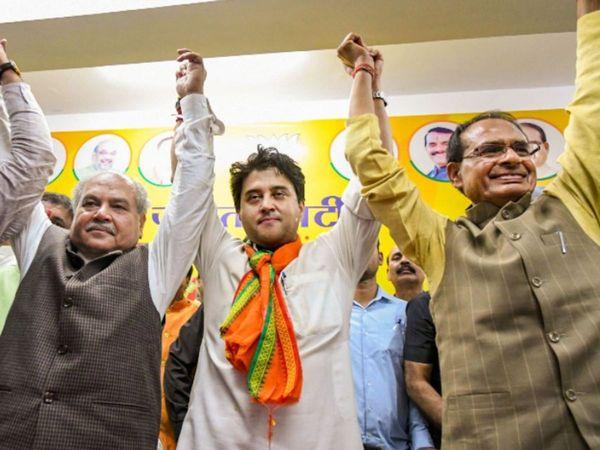 कार्यक्रमों में इन तीनों नेताओं के अलावा सांसद विवेक शेजवलकर सहित प्रदेश के मंत्री, विधायक भी मौजूद रहेंगे। - Dainik Bhaskar