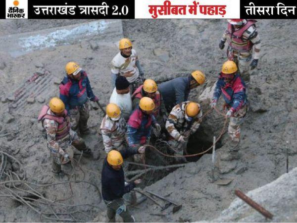 फोटो उस टनल की है, रविवार को जहां से 12 वर्कर्स को 7 घंटे के रेस्क्यू ऑपरेशन के बाद निकाला गया था। - Dainik Bhaskar