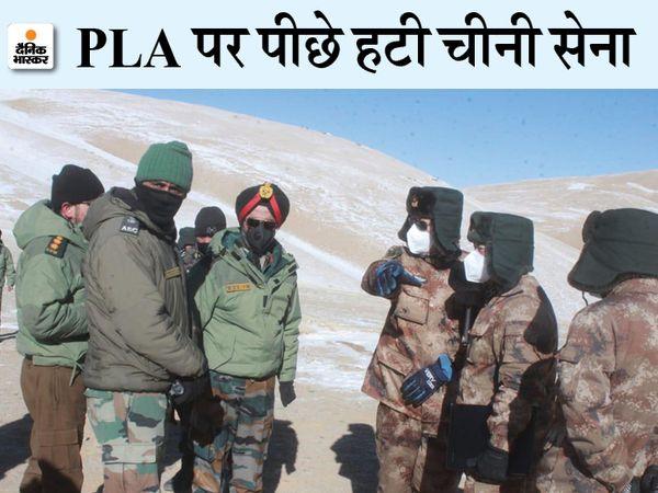 पेंगॉन्ग लेक के किनारे भारत और चीन के सैन्य अफसरों में डिसइंगेजमेंट पर बातचीत हुई।