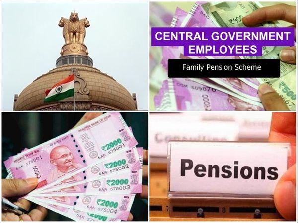 केंद्रीय सिविल सेवा पेंशन नियम 1972 (54/6) के अनुसार किसी भी सरकारी कर्मचारी के आश्रित परिवार की कुल आय कर्मचारी के अंतिम वेतन से ज्यादा है तो उन्हें पेंशन नहीं दी जाएगी - Dainik Bhaskar