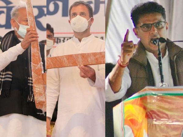 पदमपुर की सभा में सीएम अशोक गहलोत, कांग्रेस के पूर्व अध्यक्ष राहुल गांधी, पूर्व डिप्टी सीएम सचिन पायलट। - Dainik Bhaskar