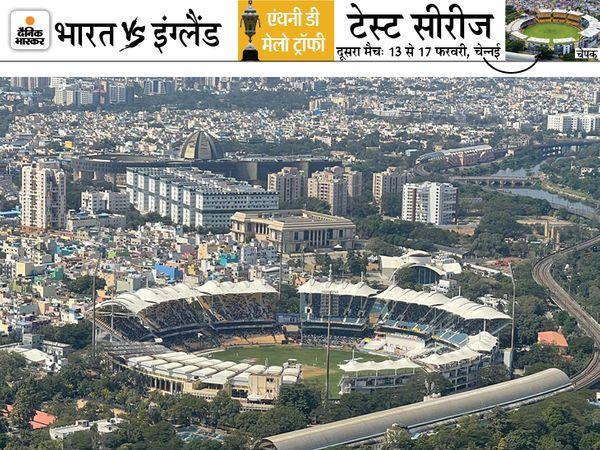 प्रधानमंत्री मोदी ने स्टेडियम की यह तस्वीर फ्लाइट से ली है। - Dainik Bhaskar