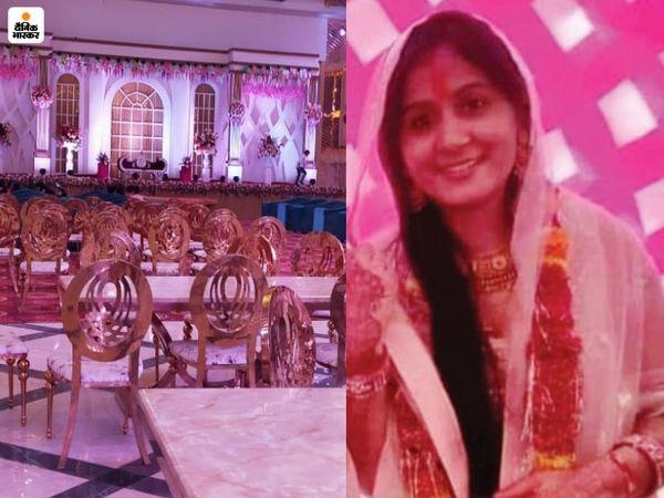 निलंबित आरएएस पिंकी मीणा की शादी का रिसेप्शन जयपुर के राजावास स्थित मैरिज गार्डन में हुआ। साइड में पिंकी की फाइल फोटो। - Dainik Bhaskar