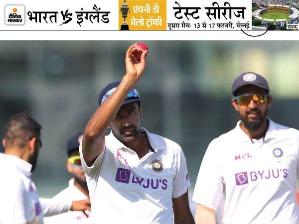 अश्विन ने इंग्लैंड के खिलाफ दूसरे टेस्ट की पहली पारी में 5 विकेट चटकाए थे। इसके बाद दर्शकों का शुक्रिया अदा भी किया। - Dainik Bhaskar
