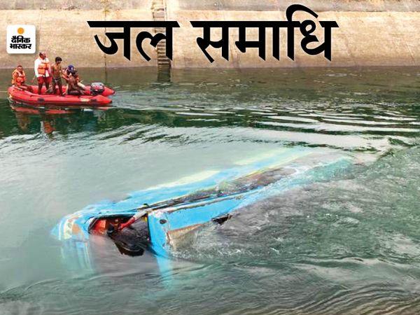 22 फीट गहरी बाणसागर नहर से अब तक 47 शव निकाले जा चुके हैं। - Dainik Bhaskar