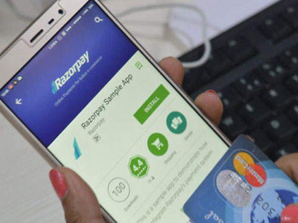 रेजरपे का कहना है कि इस साझेदारी से आने वाले वर्षों में ग्राहक-कारोबार पेमेंट और बैंकिंग अनुभव में महत्वपूर्ण बदलाव महसूस करेंगे। - Money Bhaskar