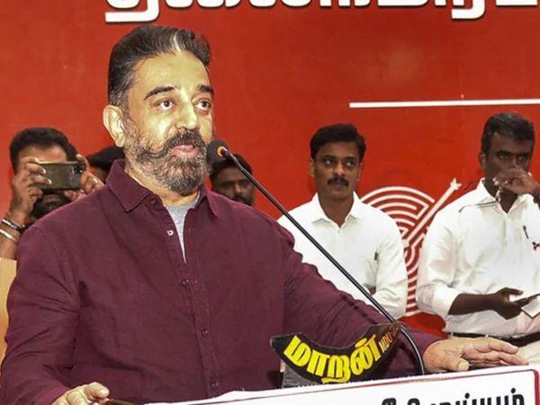 पिछले महीने कमल हासन ने बताया था कि चुनाव आयोग ने उनकी पार्टी को बैटरी टॉर्च सिंबल अलॉट किया है। - Dainik Bhaskar